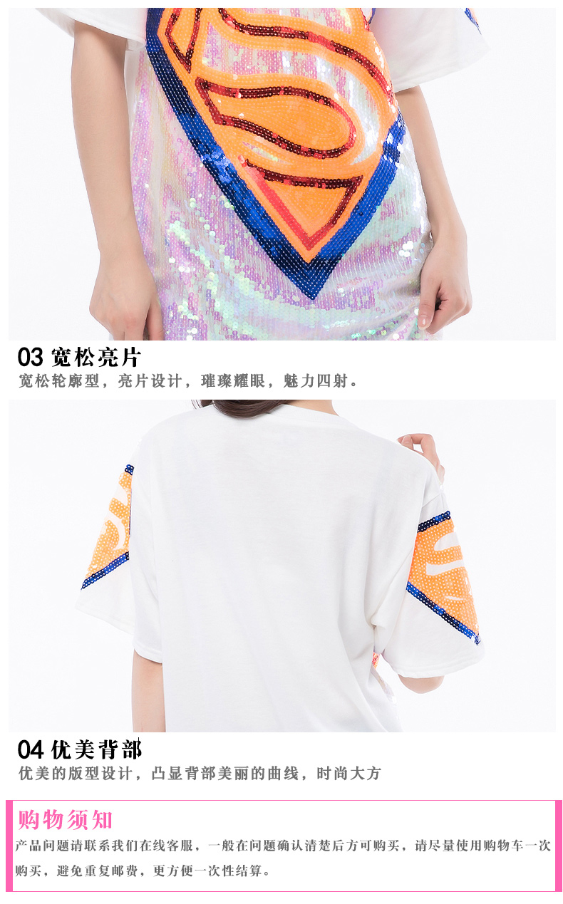 2017 summer women street cute long loose cartoon superman sequins t shirt  short sleeve straight black fashion tees-in T-Shirts from Women s Clothing  on ... c8f527f2a923
