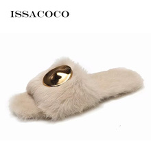 ISSACOCO Women Winter Non-slip Flat Warm Cotton Fur Slippers Slides Fashion Furry