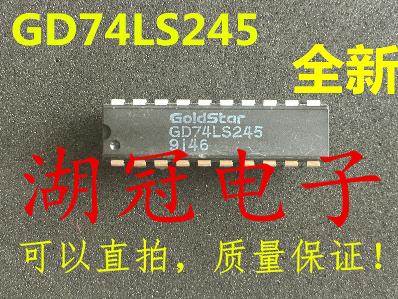 Freeshipping     GD74LS245  GD74LS245