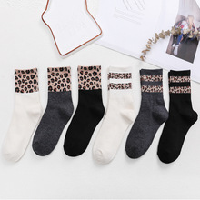 hot deal buy winter two article leopard women socks splicing funny socks harajuku fashion keep warm cotton casual soft speckle leopard cotton
