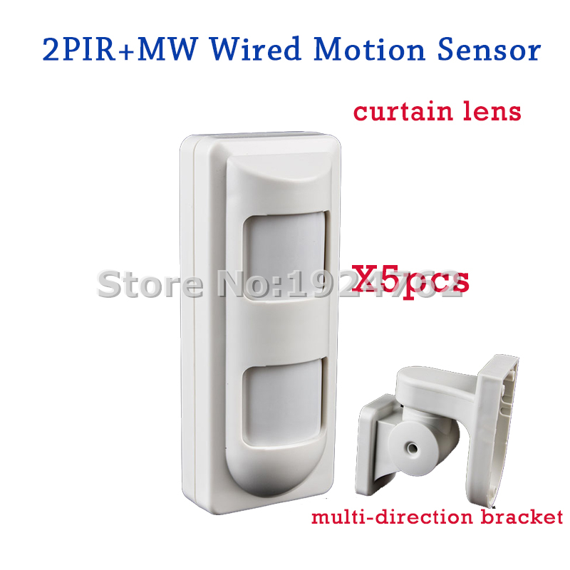 ФОТО 5pcs/lot DHL Shipping Wired Outdoor Anti-Masking Curtain PIR Motion Sensor for Wired Home Alarm Security System