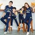 Соответствующие семья одежда мать и дочь одежда отец и сын одежда семья установить семья стиль комплектов одежды, Pri03