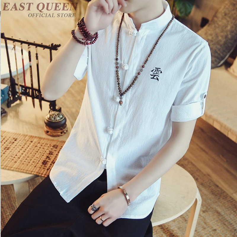 Traditional chinese clothing for men casual loose tops traditional chinese shirt new arrival 2018 fashion tops shirts AA3865 Y A