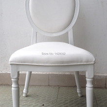 Белый мягкий алюминиевый Свадебный Чехол для стула LQ-L9999