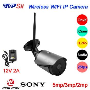 ANNKE 8CH 3MP 5in1 CCTV DVR HD 4 piezas 3MP TVI cámara de seguridad al aire  libre a prueba de