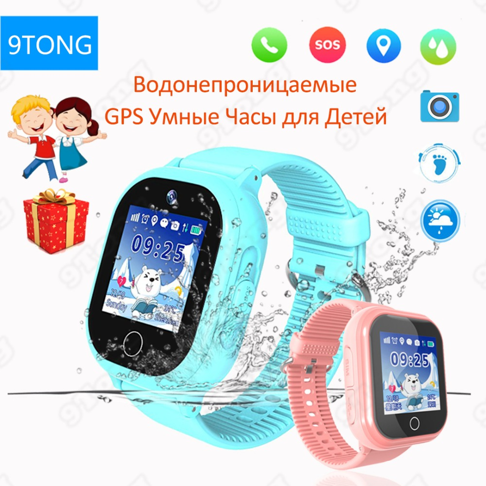 2018 Newest Waterproof GPS Smart Watch Kids for Children Baby Watch Phone With Camera Weather Forecast Touch Screen Location #C0