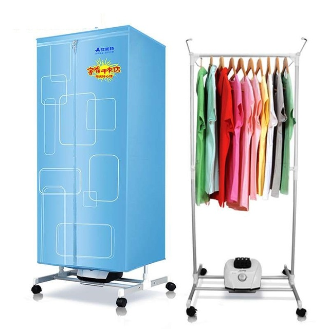 Portable Clothes Dryer ~ Aliexpress buy airmate hgy p hot sell electric