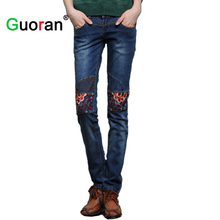 Designer jeans for plus size women online shopping-the world
