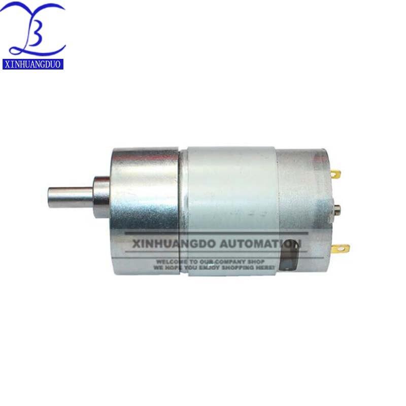 6V 8RPM-1000RPM 25Kg.cm high power.High torque miniature dc gear motor, motors JGB37-550