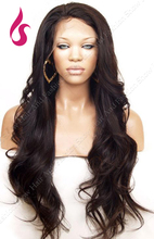 Drak Brown Long  Style Natrural Wave Synthetic Lace Front Wigs for Black Women !