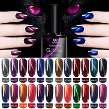 Magneet Nail Gel Polish 3D Cat Eye Effect UV Gel nagellak losweken 36 Kleuren Chameleon Magnetische Gel Vernissen manicure Lak(China)