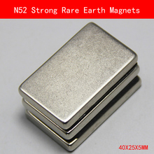 2PCS 40X25X5mm N52 Super Powerful Strong Rare Earth Magnet permanent plating Nickel Magnets 40mm*25mm*5mm