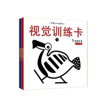 2pcs visual training colorful pictures cards / Preschool educational baby Newborn Cards