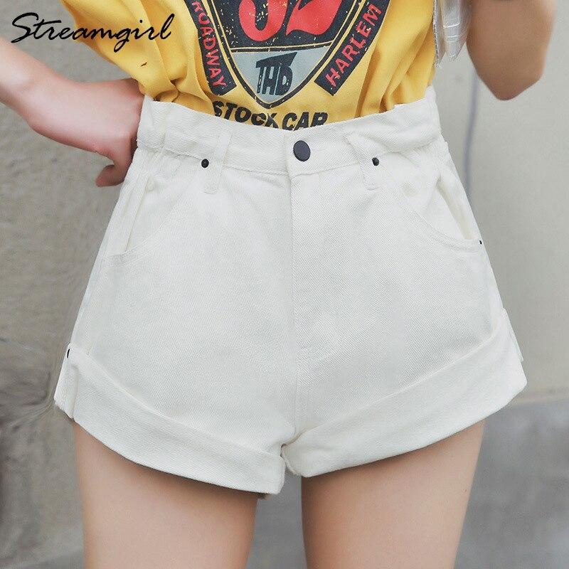 Streamgirl Denim Shorts Women's White Women Short Jeans Khaki Wide Leg Elastic Waist Vintage High Waist Shorts Women Summer 8