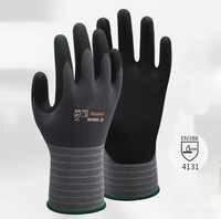 Öl und Gas Handschuh High Flex Gartenarbeit Sicherheit Handschuh Nitril Schaum Abriebfest Arbeit Handschuhe