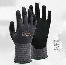 Oil and Gas Glove 4 Pairs High Flex Gardening Safety Glove Nitrile Foam Abrasion Resistant Work Gloves цена в Москве и Питере