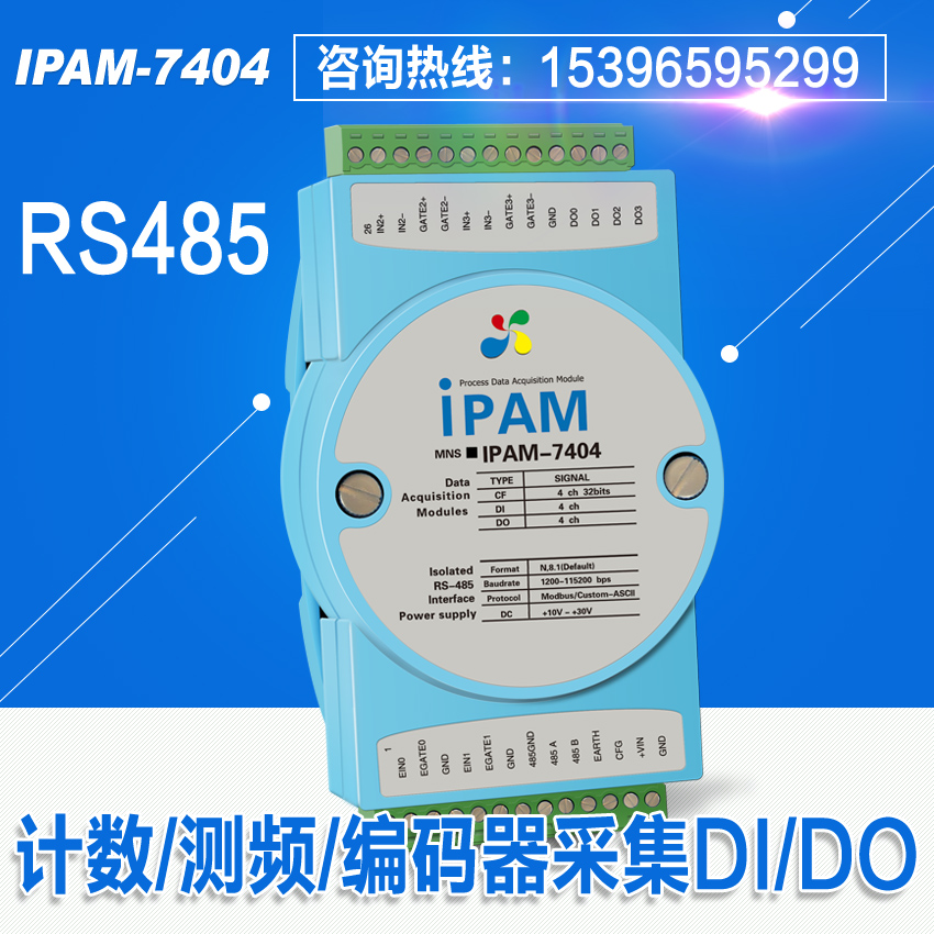 Plc Expansion Module Rs485 Field Bus Communication Acquisition Card Switch Input Di Upgraded Version Electronics Stocks