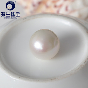 Image 1 - [YS] 14 16mm AAAA Perfect Round Natural Cultured Freshwater Pearl Edison Pearl Loose Loose