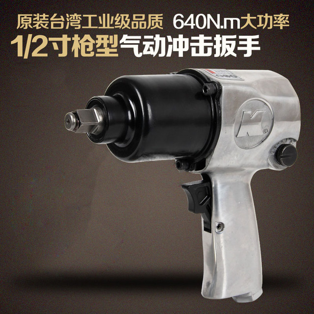 Pneumatic Impact Wrench Tire Subsidiary Repair Tools High Quality Jackhammer