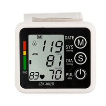 Digital speech Upper Arm Blood Pressure Pulse Monitor Health Care Meter Sphygmomanometer Portable Monitors