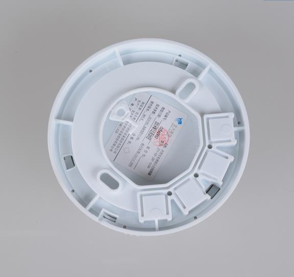 Beida Jade Bird JTY GD JBF 4100 new smoke alarm point type ...