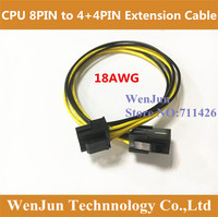 1pcs CPU 8Pin female to CPU 8Pin ( 4+4Pin ) Male Black&Yellow color extension power cable with 30Cm wire 18AWG