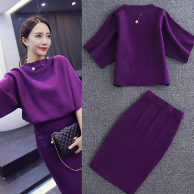 2 piece set women Hot sale Europe style wind 2019 new style autumn women's arm knit fashion suits two-piece skirt + jacket skirt Price $50.80