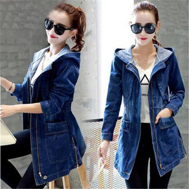 Ковбой ветровка 2017 весна и осень новой Корейской версии с капюшоном свободные большой размер жира ММ женская студент куртка женский