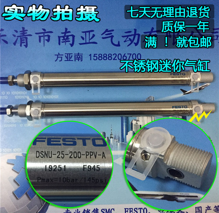 DSNU-25-175-PPV-A DSNU-25-200-PPV-A DSNU-25-225-PPV-A Oround cylinders mini-cylinder dsnu 20 200 ppv a q dsnu 20 40 ppv ak8 festo round cylinders mini cylinder