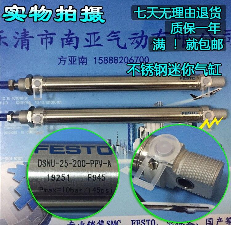 где купить DSNU-25-200-PPV-A DSNU-25-250-PPV-A DSNU-25-300-PPV-A DSNU-25-300-PPV-A FESTO cylinders mini-cylinder air tools дешево
