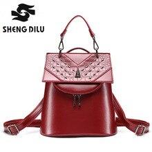 Горячая shengdilu марка 2017 новый кожаный рюкзак моды заклепки mochila женщины сумка 17009