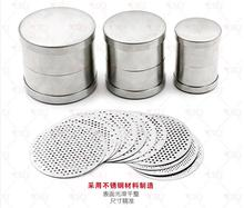Newest High Quality Diamond Sorting Sieves 48MM 65MM 80MM Plates Sorting Gem Loose Stones Jewelers
