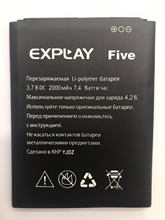 For EXPLAY Five Battery 2000mAh High Quality Accumulator explay explay для phantom