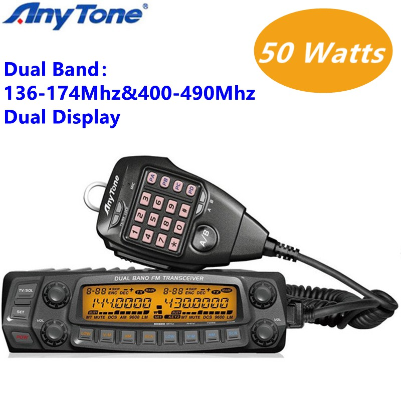 AnyTone AT 5888UV Dual Band Mobile Radio 136 174Mhz 400 490Mhz Dual Display Car Transceiver 50Watts