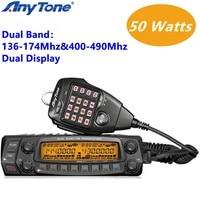 AnyTone AT 5888UV Dual Band Mobile Radio 136 174Mhz&400 490Mhz Dual Display Car Transceiver 50Watts 50w Car Radio Amateur Radio
