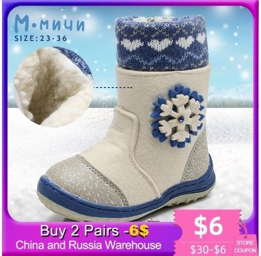 MMNUN הרגיש מגפי תינוק חם חורף מגפי בנות שלג מגפי ילדי נעלי ילדי נעלי בנות אמצע עגל zip גודל 27-36 ML9421