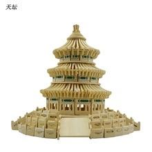 BOHS Educational Toys  Wooden 3D Puzzle  Temple of Heaven DIY Scale Models