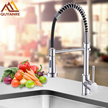 Quyanre Chrome Nickel Black Pull Out Kitchen Faucet 2-Way Spout Pull Out Torneira 360 Rotation Swivel Water Outlet Spout Faucet