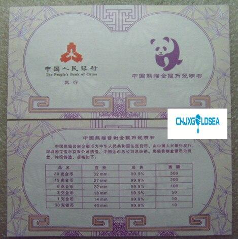 юаней монеты доставка из Китая