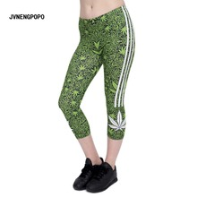Hot Style 2017 Cute Fashion Printed Leggings Fitness Women Sporting Elastic Slim Cropped Trousers Female Sexy