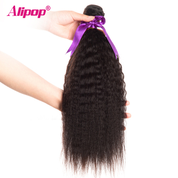 Peruvian Kinky Straight Hair Bundles Human Hair Bundles Remy Human Hair Extensions ALIPOP Natural Black Color Weave 1 Bundle