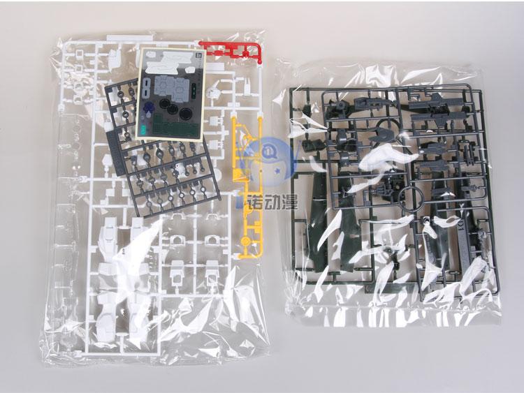 1 144 Gundam Zabanya TV Versão Kits