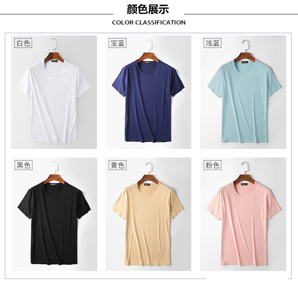 Smooth soft Modal cotton Men's Solid Color t-shirt O-Neck Short Sleeve T shirt men casual t-shirts Summer breathable tshirts top (12)