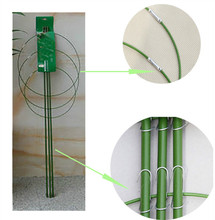 Heavy Duty Tomato and Plant Support Cage Plant-Staking System(45 cm)