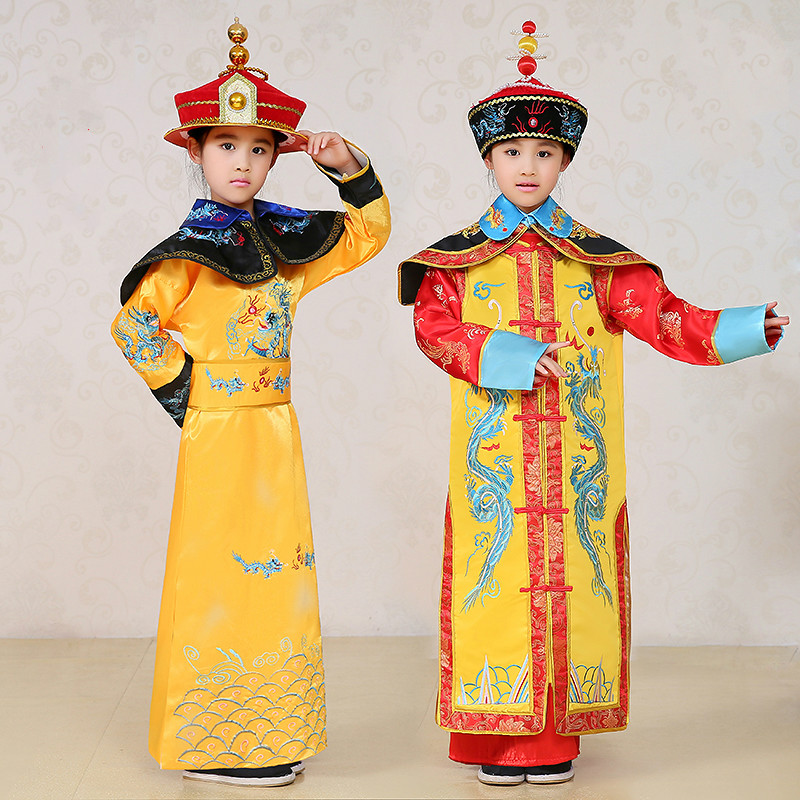 Children Qing Dynasty Emperor Costume Girl Queen Dance Dress Kids Chinese Ming Prince Cheongsam Kangxi Imperial Robe Costume 18 black and coffee 2 colors hair tiara ancient chinese emperor or prince costume hair crown piece cosplay use for kids little boy