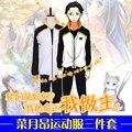 Re: Zero kara Hajimeru Isekai Seikatsu Subaru Natsuki Cosplay Costume Jacket Coat & Long Pants Training Suit Sportswear Uniform