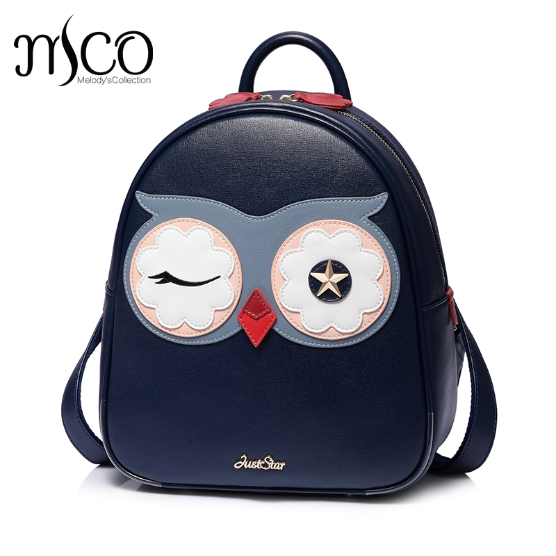 Just Star Women Backpack High Quality PU Owl Leather animal Mochila Escolar School Bags For Teenagers Girls Top-handle Backpacks 2017 new fashion girls top handle backpacks female pu leather mochila escolar women backpack school bags for teenagers