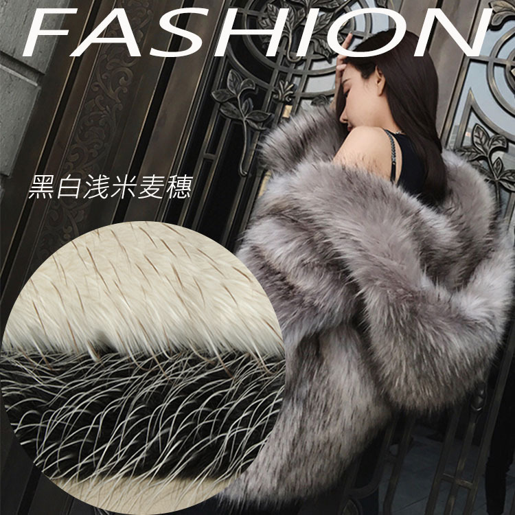 Black And White Wheat Winter Faux Fur Fabric Light Beige Imitation Fox Fur Collar Artificial Fur Wholesale Width160cm