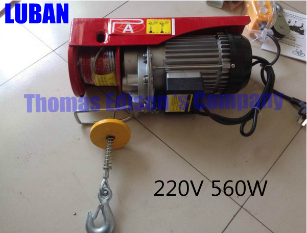 Small household crane / hoist small 100-200kg 30m household