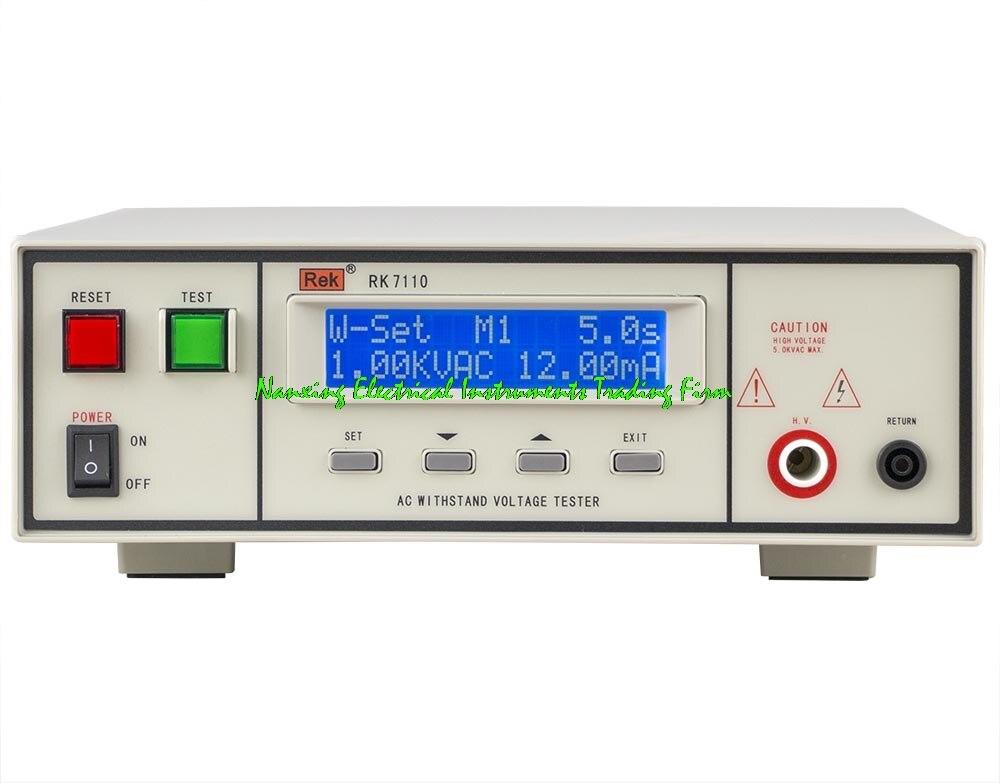 Arrivée rapide REK RK7110 testeur de tension ca programmable tension réglable: 0-5KV testeur de tension programmable